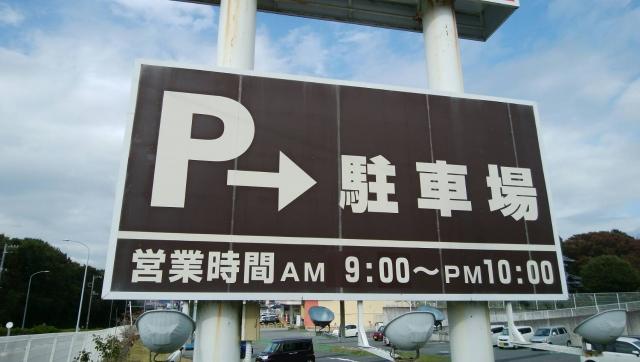 横浜で3Dホログラムの今後を象徴させる看板を見かけた